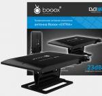 Booox Extra T2 - комнатная антенна