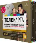 Телекарта HD (ресивер HD X8|CHD04|evo7 + карта доступа HD)